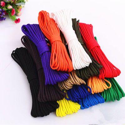 绳子尼龙绳耐磨编织网尼龙家用户外晾衣晒被捆绑彩色绳装饰绳DIY