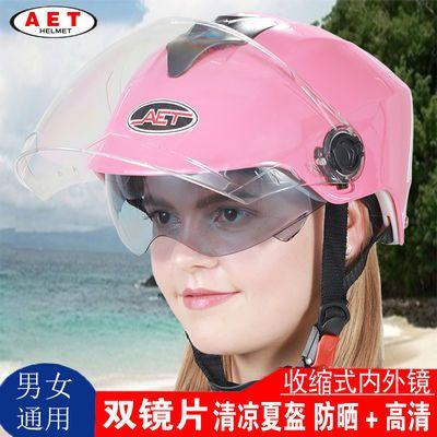 电动车头盔女夏季防晒防紫外线男电瓶车助力车遮阳非摩托车安全帽