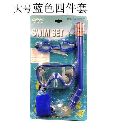 热销潜水面镜呼吸管浮潜三宝装备成人儿童游泳眼镜泳帽泳池潜水套