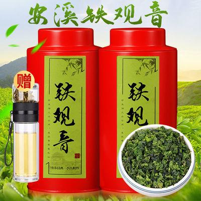 安溪铁观音绿茶茶叶浓香型兰花香高山乌龙茶2020年春茶小罐装