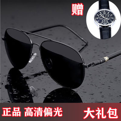 情侣款太阳镜防紫外线高清墨镜开车专用驾驶镜偏光蛤蟆镜司机眼镜