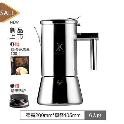 意大利不锈钢摩卡壶特浓香电磁炉陶炉明火煮咖啡家用意式咖啡机器