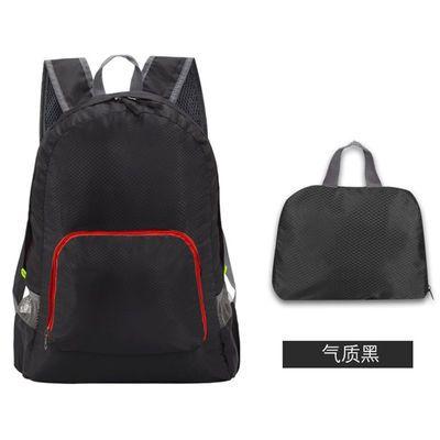 户外旅行大容量双肩背包男女生防水皮肤包可折叠便携登山包运动包