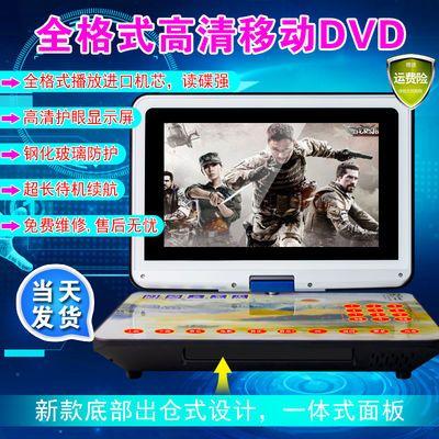 移动DVD碟片影碟机便携式25寸老人看戏机多功能高清电视cd播放器