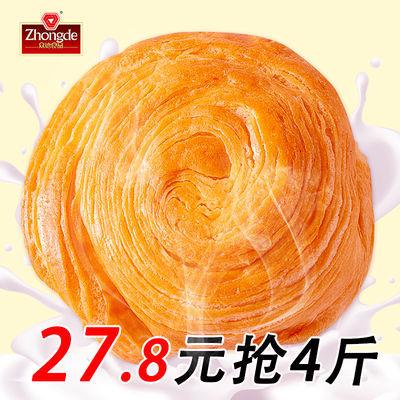 【新鲜松软】奶香手撕面包乳酸菌蛋糕零食品整箱糕点小吃批发1斤