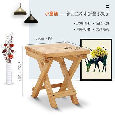 折叠椅子实木马扎凳 便携家用小板凳户外钓鱼