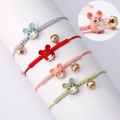 2020鼠年小老鼠手链男女情侣个性闺蜜手绳手工编织本命年礼物