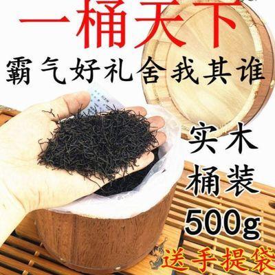正山小种红茶叶新茶正宗浓香型密香一级特级武夷山养胃灌装礼盒装