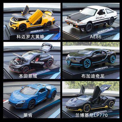 兰博基尼LP750合金汽车模型装饰品车内用品男士汽车中控台摆件