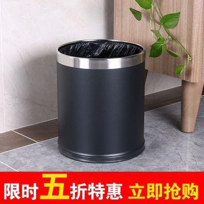 【五折包邮】家用客厅垃圾桶酒店办公室圆形皮革双层现代简约轻奢