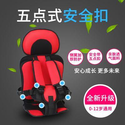 家用儿童安全座椅汽车电动车0-4 3-12岁简易便捷车载婴儿坐椅宝宝