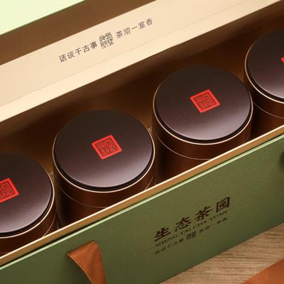 茶叶包装盒空礼盒绿茶白茶西湖龙井碧螺春礼盒通用茶叶罐铁盒定制