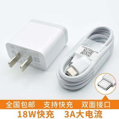 小米充电器5 6 8 9/SE快充头MIX2S红米note7 note8 8 8a充电头pro
