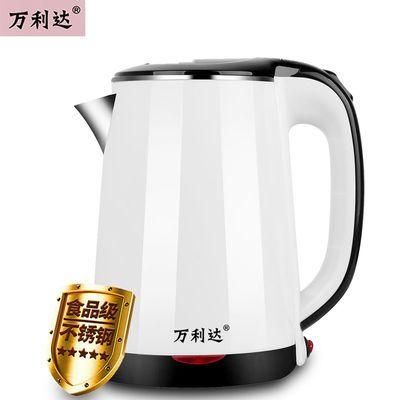 大容量家用电热水壶不锈钢电水壶防烫烧水壶自动断电保温电开水壶
