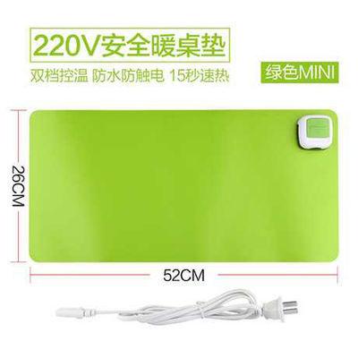 220V电热板写字台暖桌垫毯办公室鼠标加热保暖电脑暖手桌面发热板