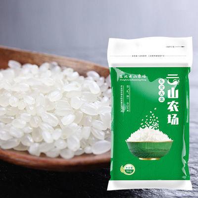 东北大米10斤 小町米寿司米珍珠大米5kg 香米 黑龙江大米新米
