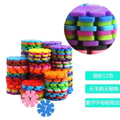 雪花片玩具儿童大号1000片装积木拼插智力女3-6周岁无毒拼装益智