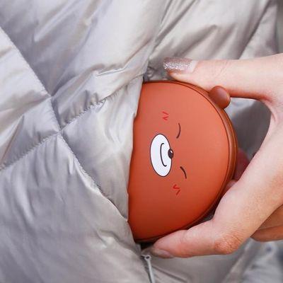 暖手宝迷你随身小马卡龙幸运石USB暖宝宝充电宝防爆可爱移动电源