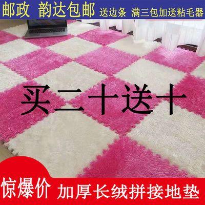 泡沫地垫拼接地毯卧室可爱少女房间毛绒面拼图地垫加厚宝宝爬行垫