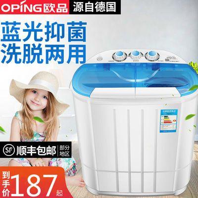 欧品大容量4.5/7.5/8.5KG半自动洗衣机小型迷你家用双桶双缸脱水