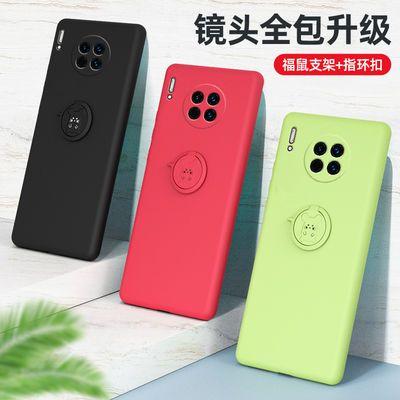华为mate30pro手机壳mate20pro保护套超薄防摔软壳全包边液态硅胶