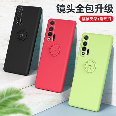 华为nova6手机壳nova6se保护套超薄防摔软壳全包支架液态硅胶5G版