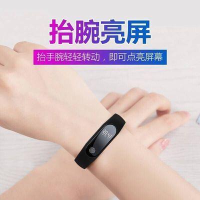 全新一代 蓝牙智能多功能手环手表男女学生计步运动手环震动闹钟