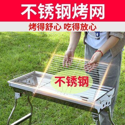 烧烤炉家用木炭不锈钢烧烤架户外碳烤肉炉子架子野外摆摊全套用具