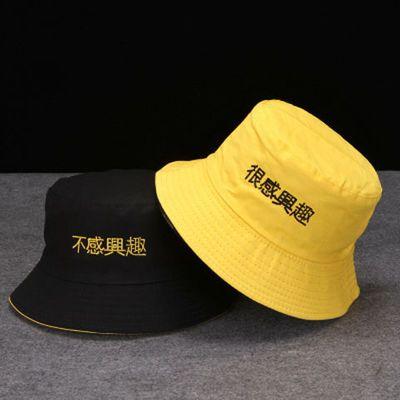 网红版双面戴渔夫帽子女春夏秋两面韩版休闲学生日系色遮阳男盆帽