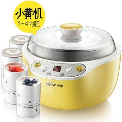 Bear小熊酸奶机米酒机自制迷你分杯不锈钢家用全自动4 1升大容量