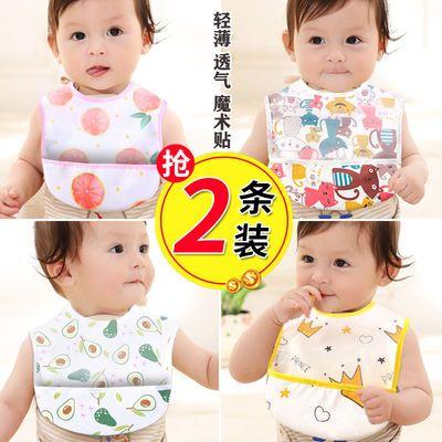 婴儿防水食饭兜宝宝免洗吃饭围嘴儿童大号可水洗防脏喂饭神器纯棉