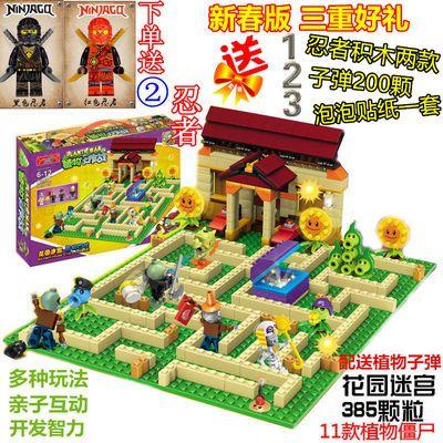 新年礼物乐高式我的世界积木拼装7-10岁男孩房子玩具植物大战僵尸
