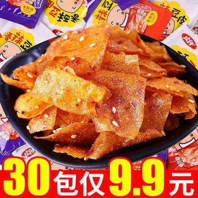 【30包9.9】湖南特产豆干辣条麻辣豆皮辣片香干豆皮小吃儿时回忆