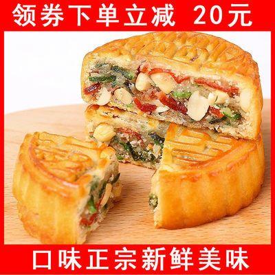 广式大月饼中秋五仁月饼黑芝麻传统老式手工糕点礼盒散装多规格