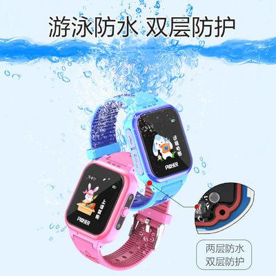 普耐尔儿童电话手表学生防水移动版智能定位多功能拍照触摸男女孩
