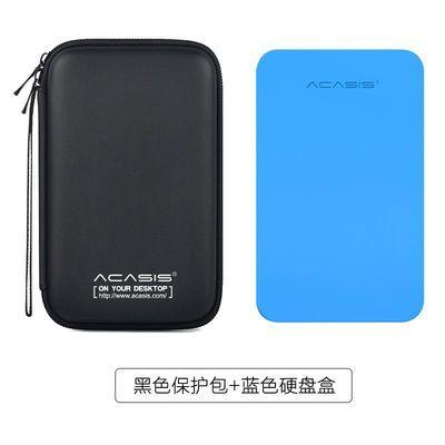 USB3.0移动硬盘盒 2.5寸SATA笔记本SSD固态机械硬盘壳子高速外置