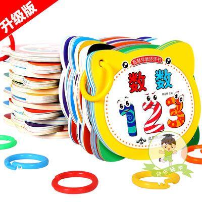 幼儿童早教书0-3岁撕不烂翻翻书婴儿看图认知卡玩具宝宝识图卡片