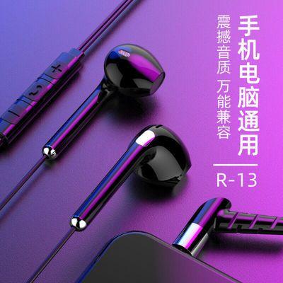耳机OPPO华为vivo苹果小米耳机可爱学生韩版少女心通用入耳式耳机