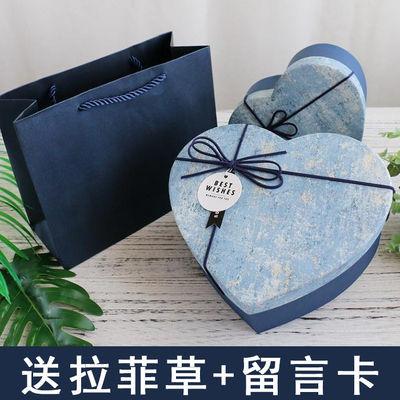桃心礼品盒生日礼物盒爱心礼盒包装盒子空盒精美可爱韩版送男友