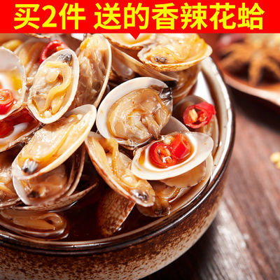 麻辣小龙虾尾即食香辣海鲜熟食非罐装网红零食活虾球现做真空包装