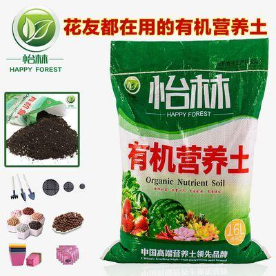 营养土大包养花土多肉土花卉肥料泥炭种菜通用种植土花泥绿萝盆栽