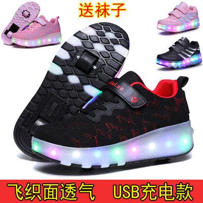 热卖暴走鞋儿童男童女童学生滑轮双轮隐形变形爆走发光灯鞋充电溜