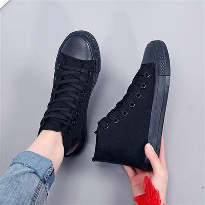 全黑色高帮纯黑色男女帆布鞋女学生鞋板鞋休闲平底单鞋工作鞋球鞋