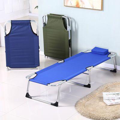 折叠床办公室午休床午睡神器简易床单人家用行军床加固便携陪护床