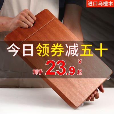 红箭乌檀木菜板实木砧板家用案板厨房切菜板整木粘板刀板防霉占板