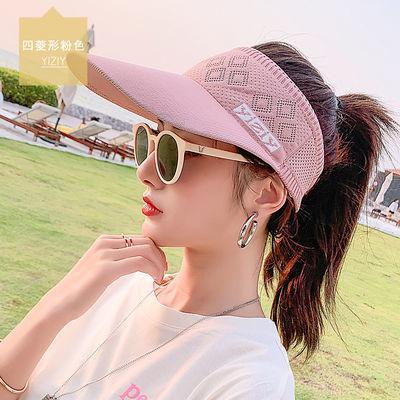 防晒帽空顶帽女士韩版学生百搭夏季太阳帽遮阳帽防晒鸭舌棒球帽潮