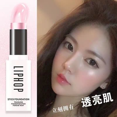 珠光微闪高光棒彩色美妆棒提亮肤色保湿控油立体持久妆容修容脸部