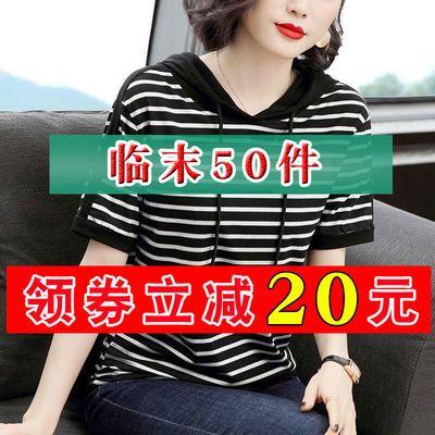 网红黑白条纹t恤女宽松新款百塔修身韩版短袖上衣夏季潮流体恤衫