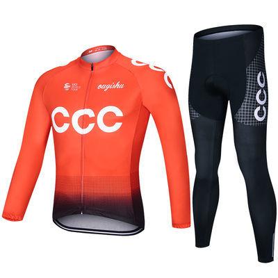 19新款sky骑行服长袖套装男修身版 山地公路车夏季单车衫透气速干