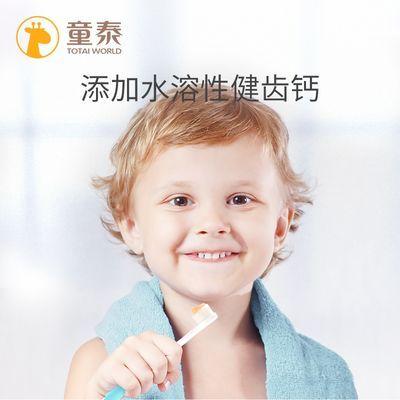 童泰儿童牙膏无氟可吞咽0-12岁水果味宝宝换牙期套装50g*4正品
